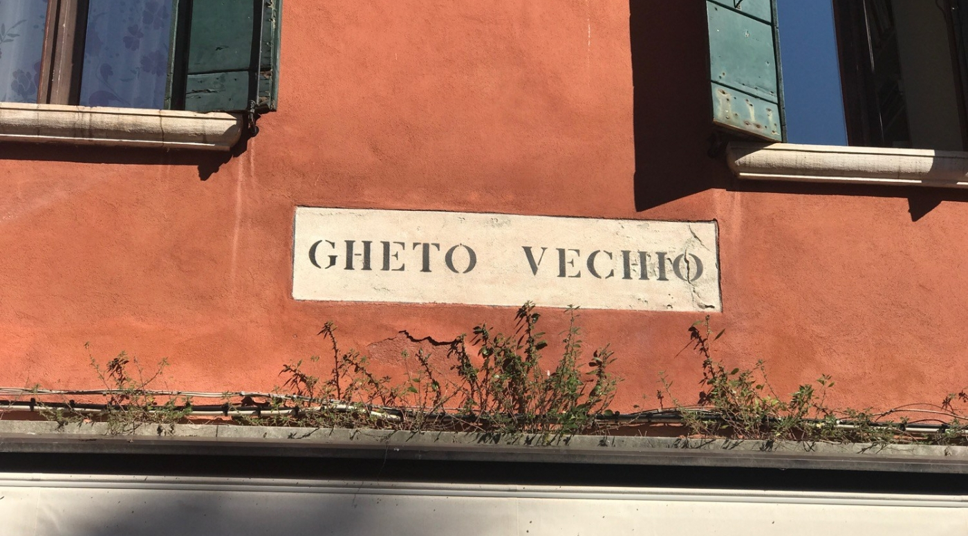 Street sign for Gheto Vechio